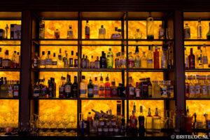 bar, Hull